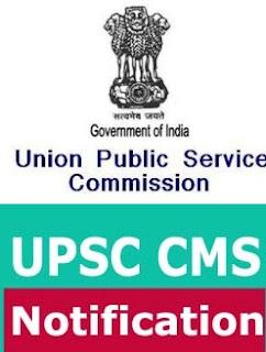 UPSC CMS Exam Notification 2017 Apply Online