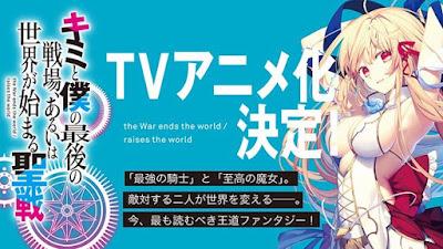 Anime: Anunciadas adaptación anime de Kimi a Boku no Saigo no Senjō
