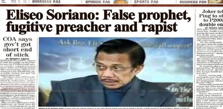 False doctrine of ang dating daan