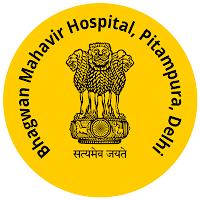 BMH Recruitment 2020 : भगवान महावीर अस्पताल भर्ती, 29 पदों के लिए वेकेंसी जारी