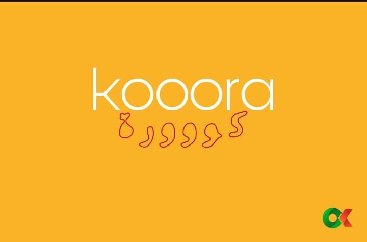 أكبر موقع عربي رياضي | kooora