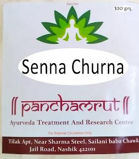 Senna Churna