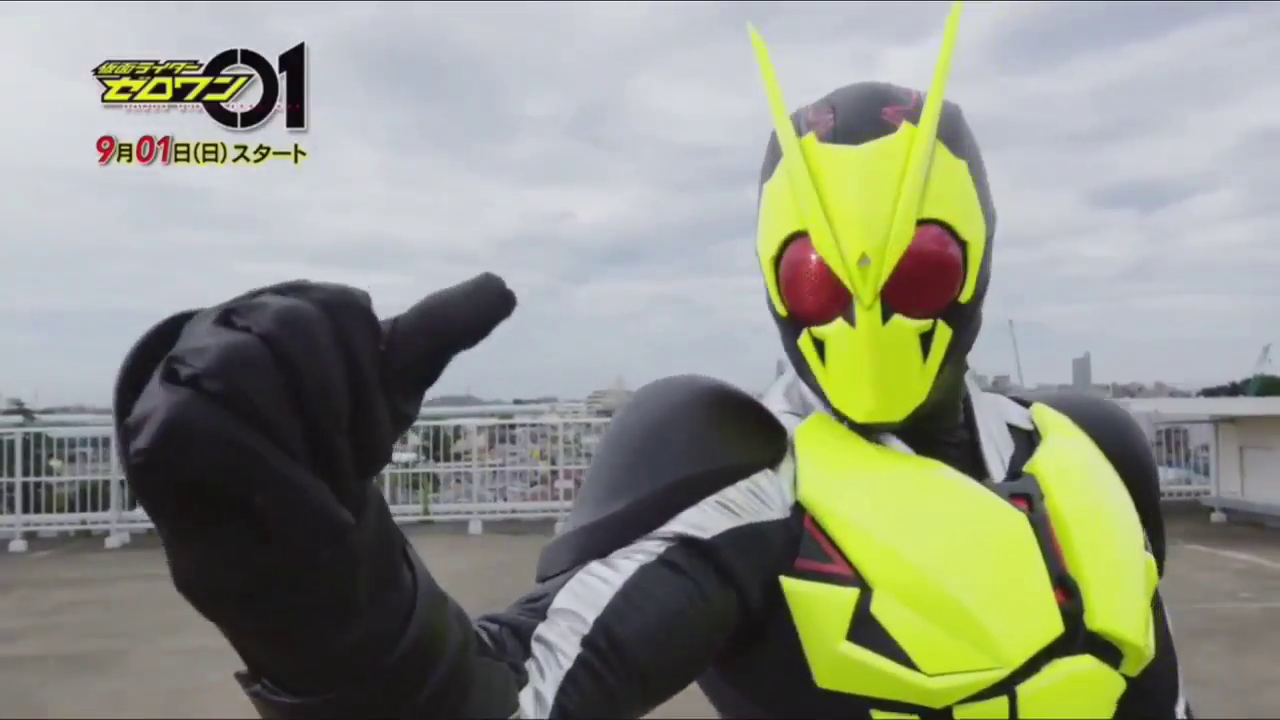 Kamen Rider Zero-One Official Trailer - JEFusion