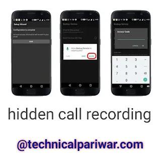 Hidden call recorder
