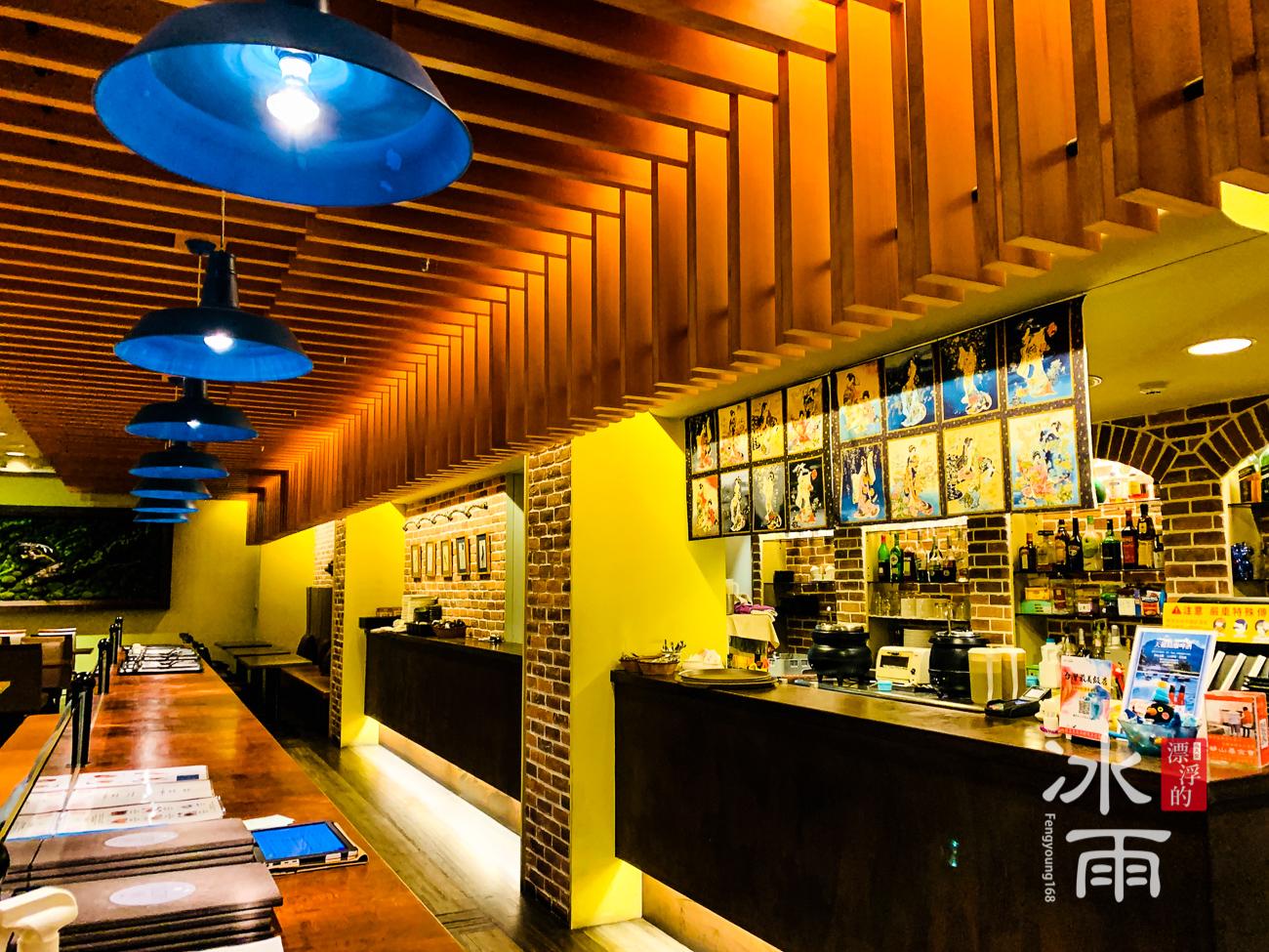 陽明山天籟渡假酒店|晚餐餐廳