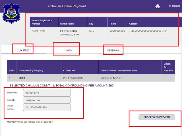 Online Pay e Memo Patan RTO Office