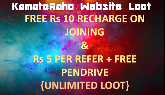 Kamateraho Website Loot  : Free Rs 10 on sign up & Rs 5 for referring + Free Pendrive { Unlimited Loot }
