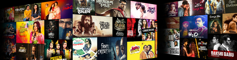 Bengali Web Series Watch Original Web Series episodes here
