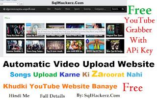 Video Download Website Free Sqlhackerz.Com