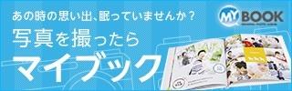 https://www.mybook.co.jp/