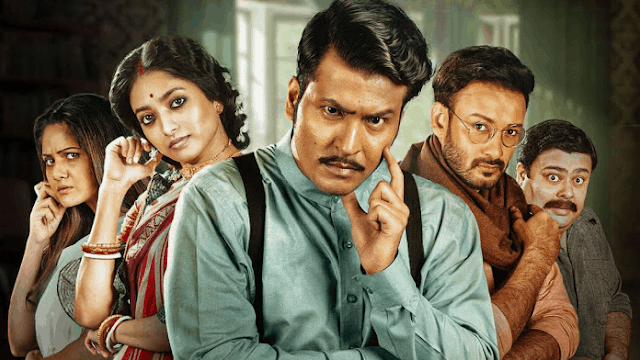 Detective: First Bengali Movie For Direct Digital Release