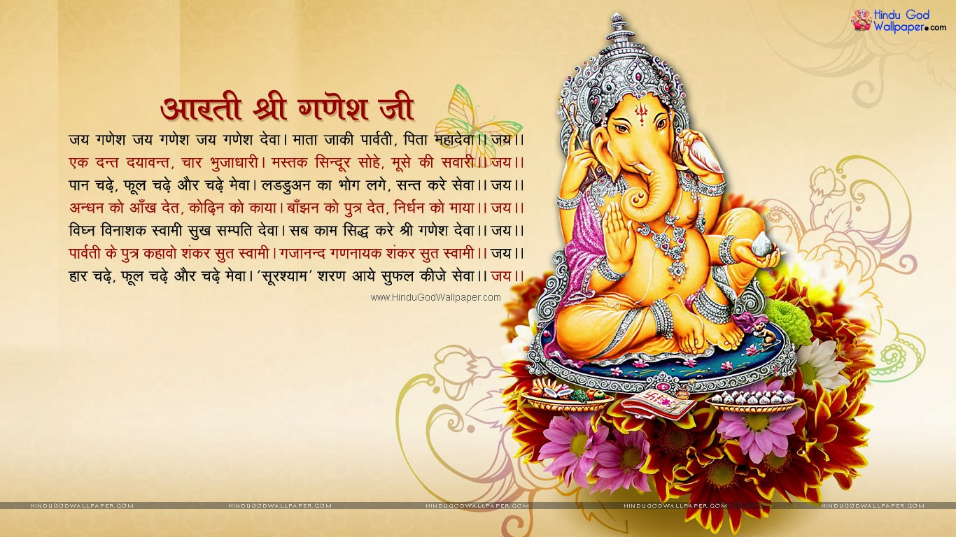 Panchmukhi Ganesh Wallpaper Hd Aarti Pooja Hindu God Wallpapers Download
