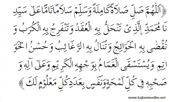 Bacaan Shalawat Nariyah Lengkap Dengan Arab Dan Latinnya