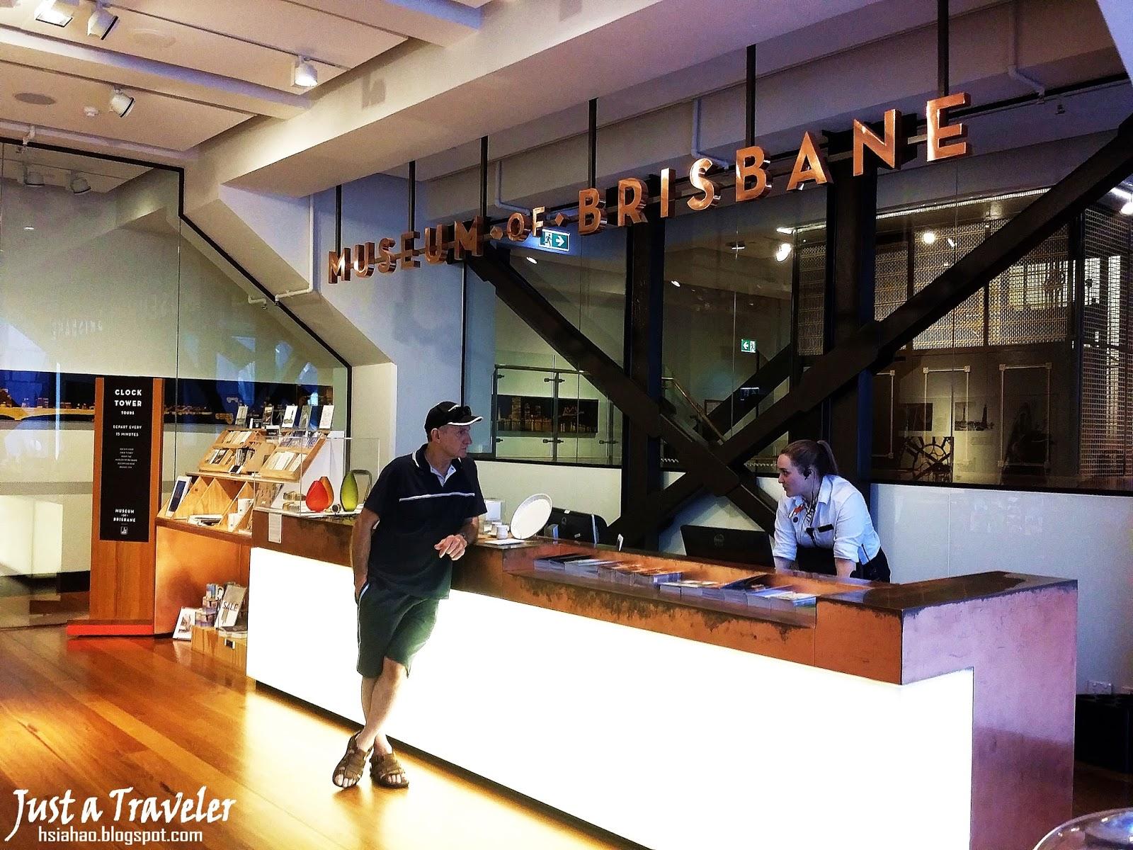 布里斯本-市區-景點-布里斯本市政廳-布里斯本博物館-遊記-行程-介紹-Brisbane City Hall-Museum-布里斯班