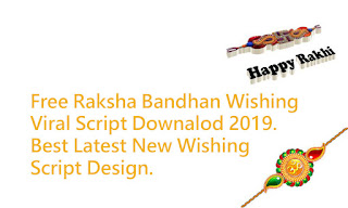 Free Raksha Bandhan Script 2019