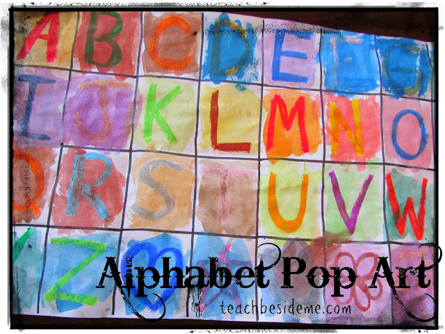 alphabet pop art