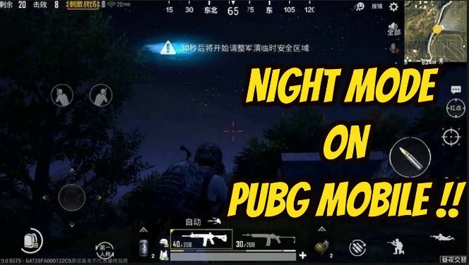 Cara Mode Malam PUBG Mobile