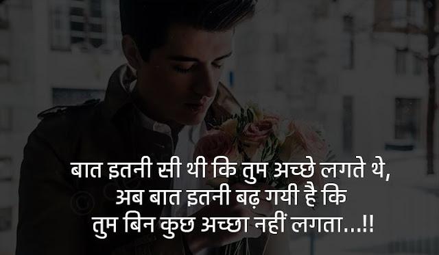 true love shayari for wife