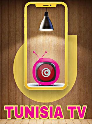 تطبيق بث مباشر للقنوات و الاذاعات التونسية tunisia tv