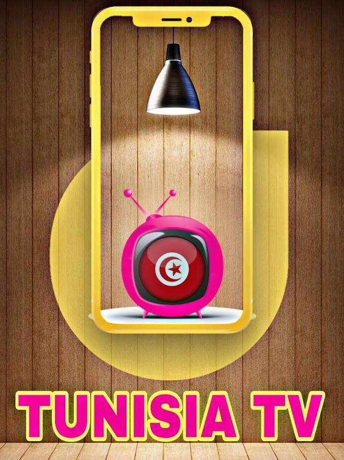 تحميل تطبيق بث مباشر للقنوات و الاذاعات التونسية tunisia tv apk