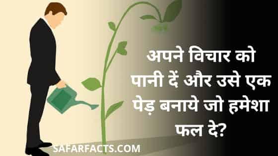 Hindi Kahaniya |stories in Hindi| प्रसिद्ध कहानियाँ|