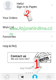 How-to-online-paytm-rechrge