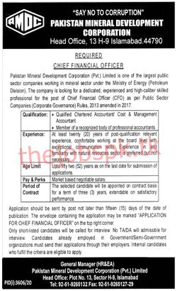 Latest Pakistan Mineral Development Corporation Management Posts 2021