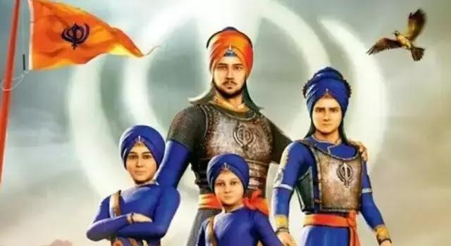 साहिबजादा अजीत सिंह जी की जीवनी   Sahibzada Ajit Singh History in Hindi
