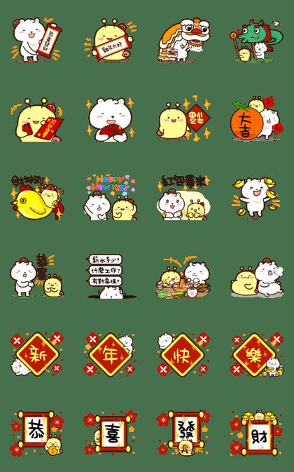 dou wha & mochi Vol.3(Chinese New Year)