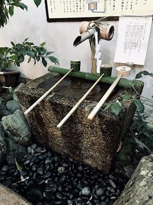 高松神明神社 手水舎