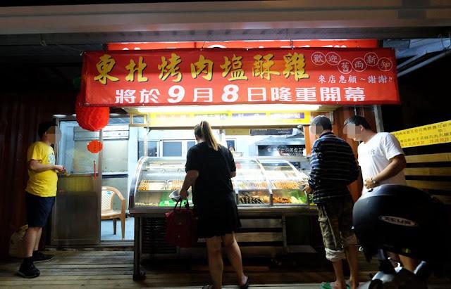 20170927011245 7 - 2017年10月台中新店資訊彙整,41間台中餐廳