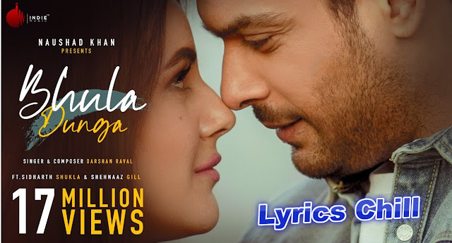 Bhula Dunga Song Lyrics