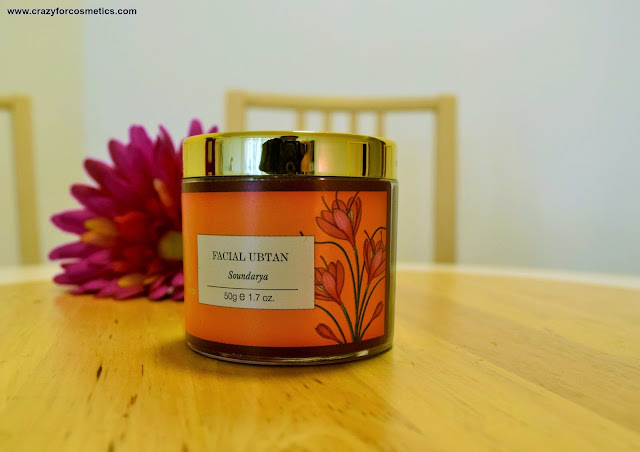 Forest Essentials Luxurious Ayurveda with spices
