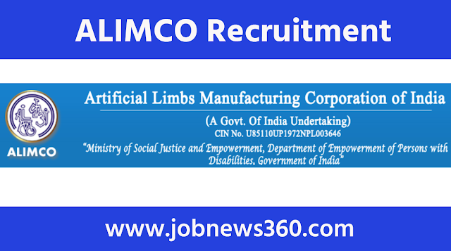 ALIMCO Recruitment 2020 for ITI Apprentice