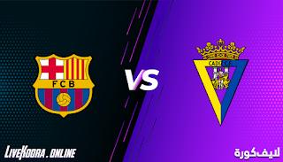 مشاهدة مباراة قادش وبرشلونة بث مباشر بتاريخ 05-12-2020 الدوري الاسباني