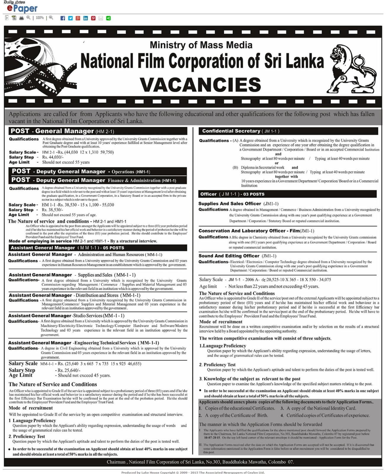 new: Executive Jobs - National Film Corporation Vacancies