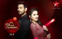 Love Ka Hai Intezaar drama Show new upcoming star plus serial show, story, timing, TRP rating this week, actress, actors name with photos