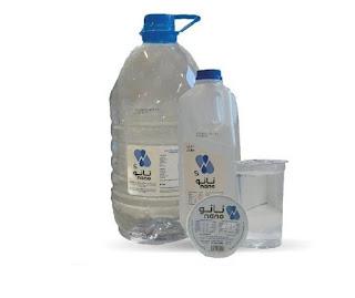 """هيئة الغذاء والدواء السعودية تحذر من مياه """"نانو"""""""