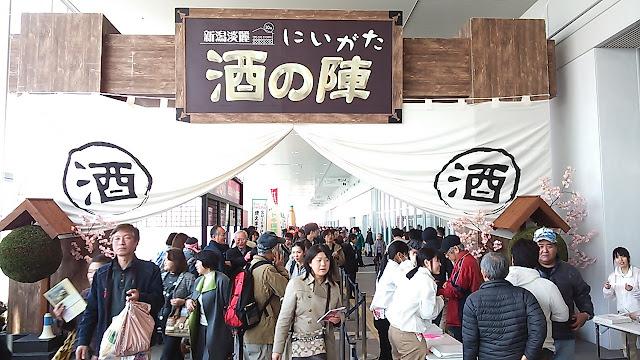 Sake no jin (Saki - Rice Wine - Fair), Niigata