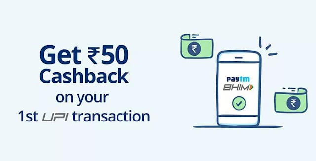 paytm-upi-transaction