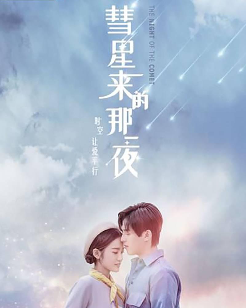 Bai Xiaoxin e Lin Senhe
