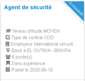 Agent de sécurité EL OUTAYA - BISKRA