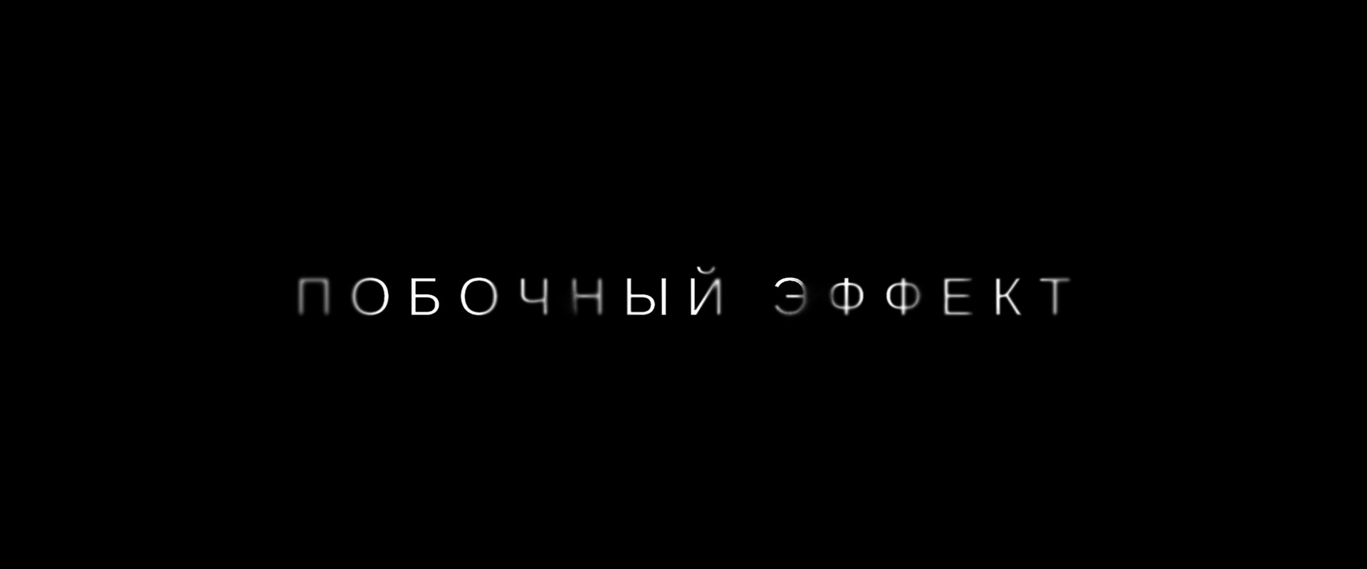 Mara: La mano del Demonio (2020) 1080p WEB-DL Latino