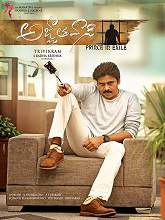 Agnyaathavaasi Poster Watch Dvr Telugu Full Movie Online Free