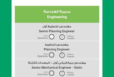 شركة تنمية نفط عمان وظائف شاغرة 2021