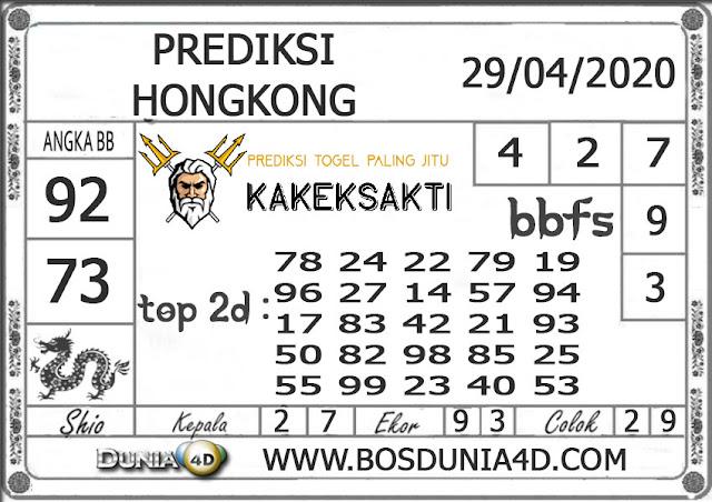 Prediksi Togel HONGKONG DUNIA4D 29 APRIL 2020