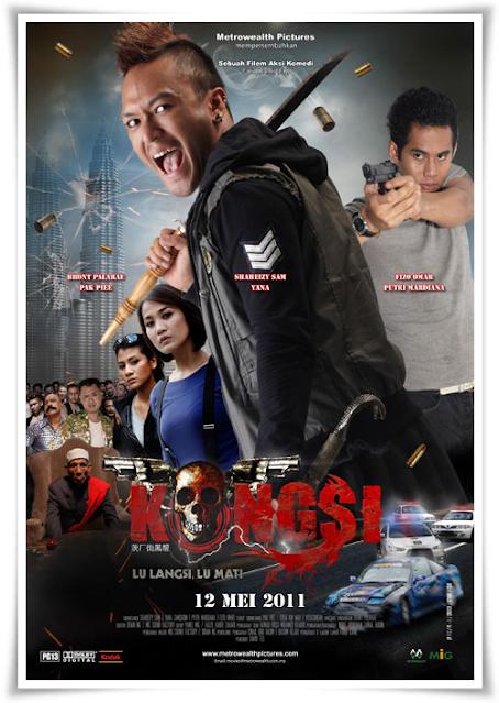 Kongsi (2011)