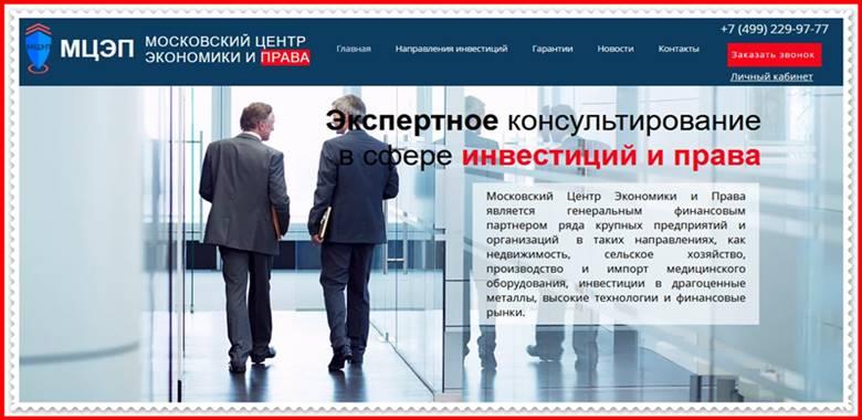 Мошеннический сайт mosfinam.ru – Отзывы, развод, платит или лохотрон? Мошенники ПК «Московский центр экономики и права»