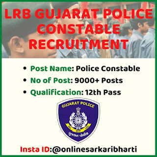 Gujarat Police Constable LRB Recruitment