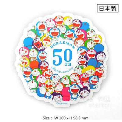 日本製哆啦a夢小叮噹行李箱裝飾貼紙防水耐磨耐光